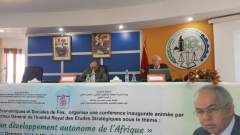 IRES conference at the Faculty of Law, Economic and Social Sciences, Moulay Abdellah University of Fez