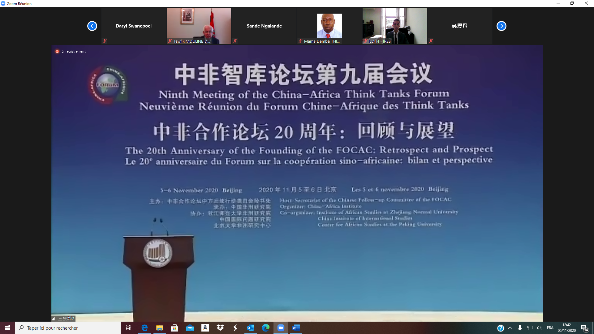 Click to enlarge image 9eme Sommet des think tanks sino-africains-9.png